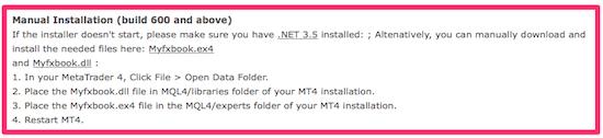 MT4 build600以降へのMyfxbook手動インストール手順