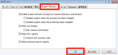 「Expert Advisors」タブを開き、EAの取扱説明書に従ってチェック