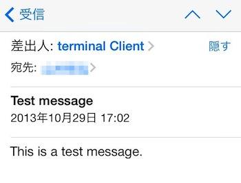 MT4テストメール