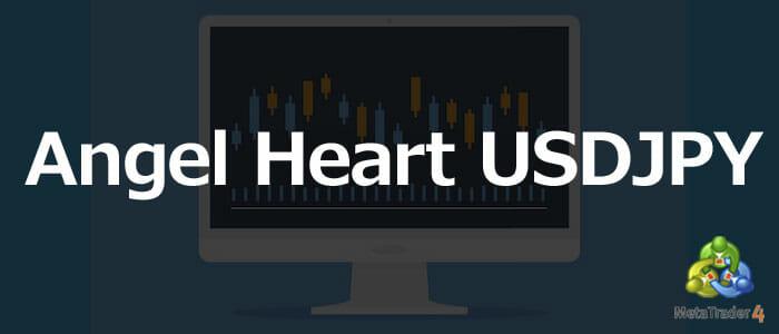 MT4 EA「Angel Heart USDJPY」