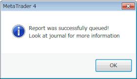 「テスト」ボタンを押し、↓の成功ダイアログが出るを確認