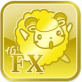 羊飼いのFXアプリ