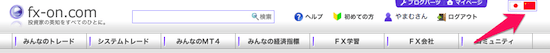 fx-on中国版