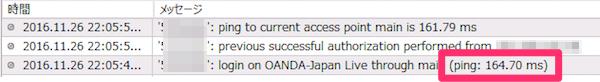 MT4(VPS日本)からOANDA JAPANサーバー(アメリカ)のping応答時間