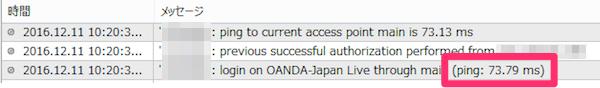 MT4(VPSアメリカ)からOANDA JAPANサーバー(アメリカ)のping応答時間