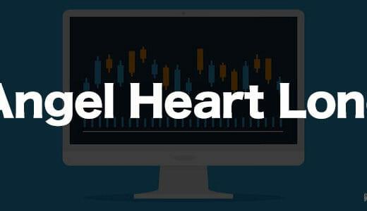 MT4 EA「Angel Heart Lono」〜EAの設定と運用成績〜